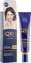 Духи, Парфюмерия, косметика Крем увлажняющий ночной против морщин - Nivea Visage Anti Wrinkle Q10 Plus Vitamin C Night Cream