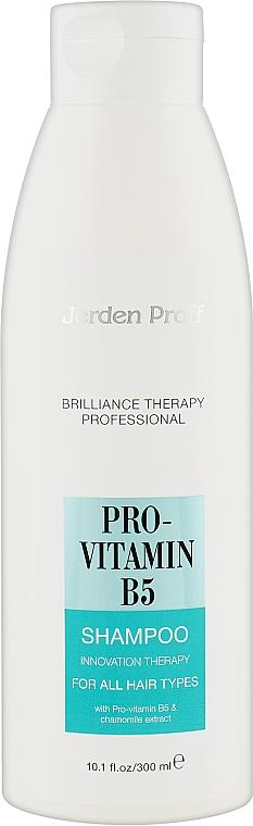 Шампунь для всех типов волос - Jerden Proff Shampoo For All Hair Types