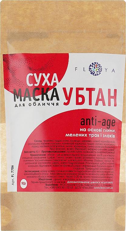 "Сухая маска убтан для лица ""Anti-Agi"" - Floya"