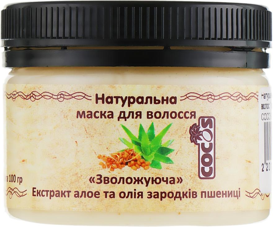 """Натуральная маска для волос """"Увлажняющая"""" - COCOS"""