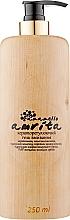Духи, Парфюмерия, косметика Кераторегулирующий гель для очищения кожи лица и тела на основе фермента кератиназы - Azazello Amrita