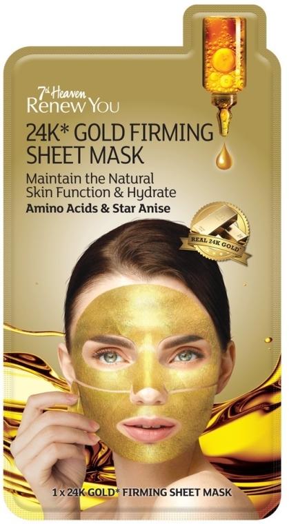 Тканевая маска для лица - 7th Heaven Renew You 24k Gold Firming Sheet Mask