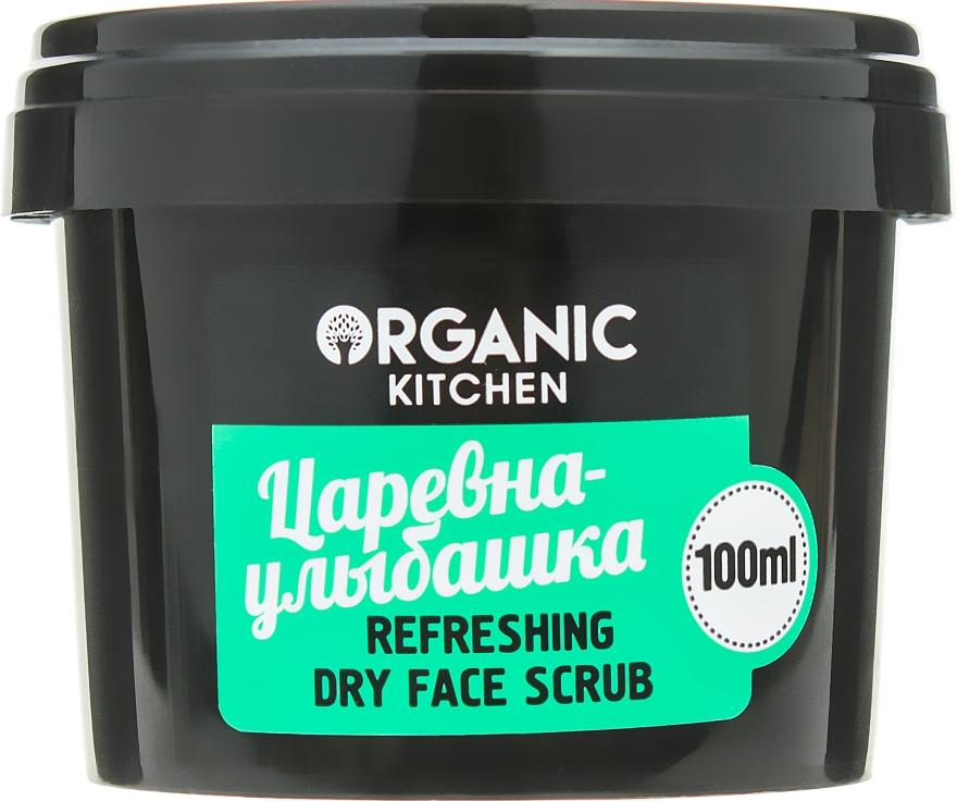 "Освежающий сухой скраб для лица ""Царевна-улыбашка"" - Organic Shop Organic Kitchen Face Scrub"
