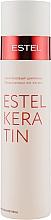 Духи, Парфюмерия, косметика Кератиновый шампунь для волос - Estel Professional Keratin Shampoo