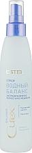 """Духи, Парфюмерия, косметика Спрей для всех типов волос """"Водный баланс"""" - Estel Professional Curex Balance Spray"""