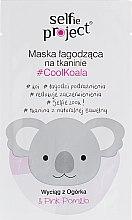"""Духи, Парфюмерия, косметика Тканевая маска для лица """"Коала"""" - Maurisse Selfie Project Calming Sheet Mask"""