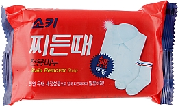 Духи, Парфюмерия, косметика Мыло для удаления стойких пятен - Mukunghwa Laundry Stains Remover Soap