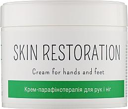 Духи, Парфюмерия, косметика Крем-парафинотерапия для рук и ног - Elenis Skin Restoration Cream For Hands And Feet
