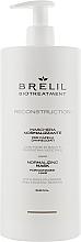 Духи, Парфюмерия, косметика Маска для волос глубокого действия - Brelil Bio Traitement Reconstruction Normalising Mask