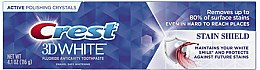 Духи, Парфюмерия, косметика Зубная паста - Crest 3D White Whitening Toothpaste Stain Shield