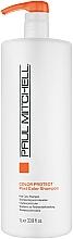 Духи, Парфюмерия, косметика Шампунь-стабилизатор цвета - Paul Mitchell ColorCare Color Protect Post Color Shampoo