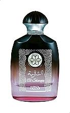Духи, Парфюмерия, косметика Nabeel Al Sharqia - Парфюмированная вода