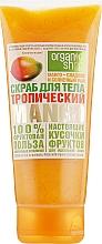 Духи, Парфюмерия, косметика Скраб для тела Тропический манго - Organic Shop Body Scrub