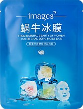 Духи, Парфюмерия, косметика Увлажняющая маска для лица с фильтратом улитки - Images Water Snail Dope Moist Skin