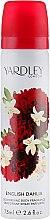 Духи, Парфюмерия, косметика Дезодорант - Yardley English Dahlia Body Spray