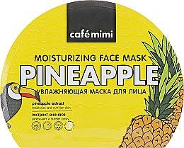 Духи, Парфюмерия, косметика Увлажняющая тканевая маска для лица - Cafe Mimi Moisturizing Face Mask Pineapple