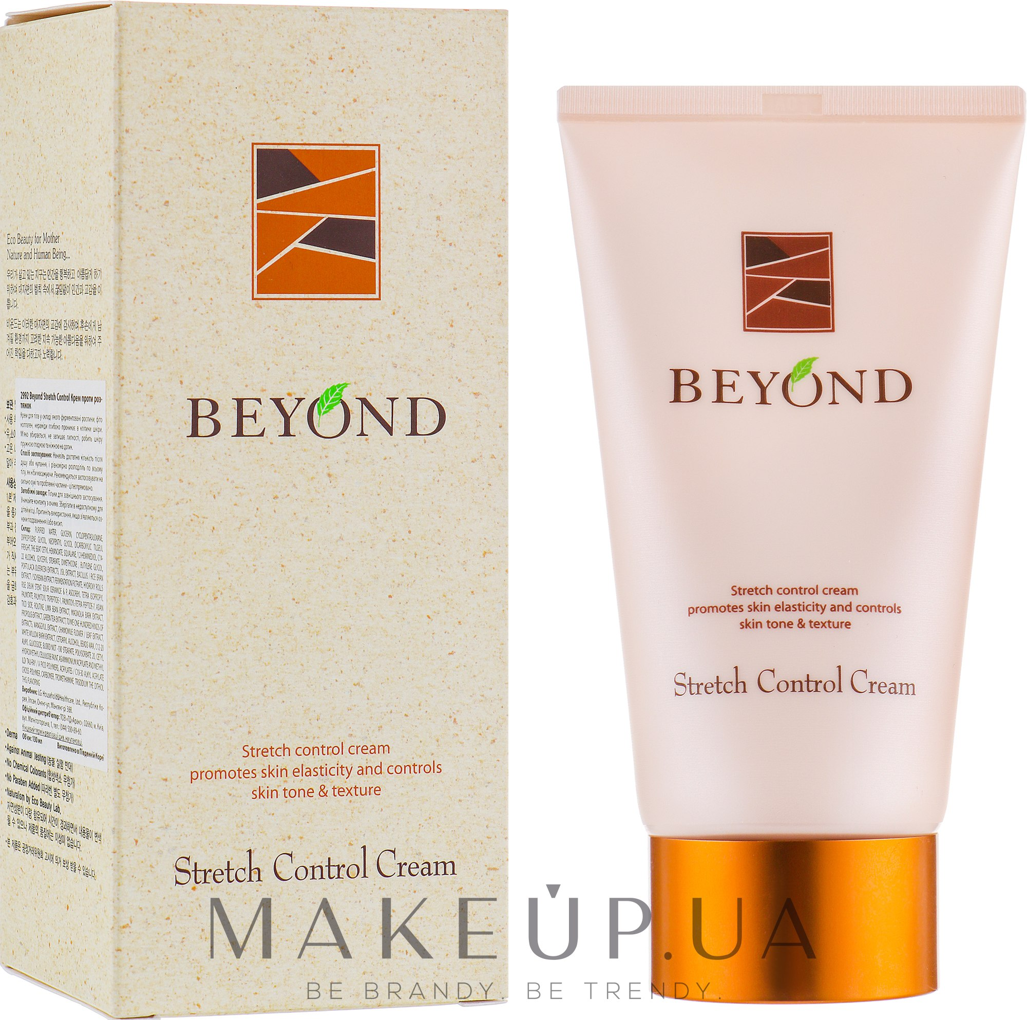 Крем против растяжек - Beyond Stretch Control Cream — фото 130ml