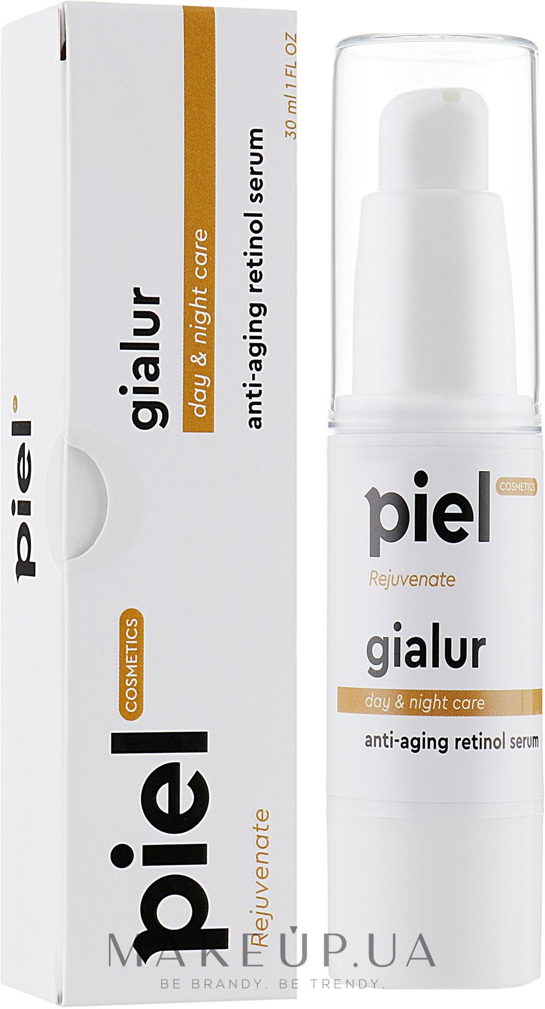 Антивікова зволожуюча сироватка гіалуронової кислоти з колагеном і еластином ретинолом - Piel cosmetics Rejuvenate Piel Gialur — фото 30ml