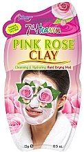 "Духи, Парфюмерия, косметика Глиняная маска для лица ""Дамасская роза"" - 7th Heaven Pink Rose Clay Mask"