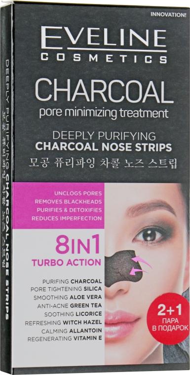 Глубоко очищающие угольные полоски для носа 8в1 - Eveline Cosmetics Charcoal Nose Strips