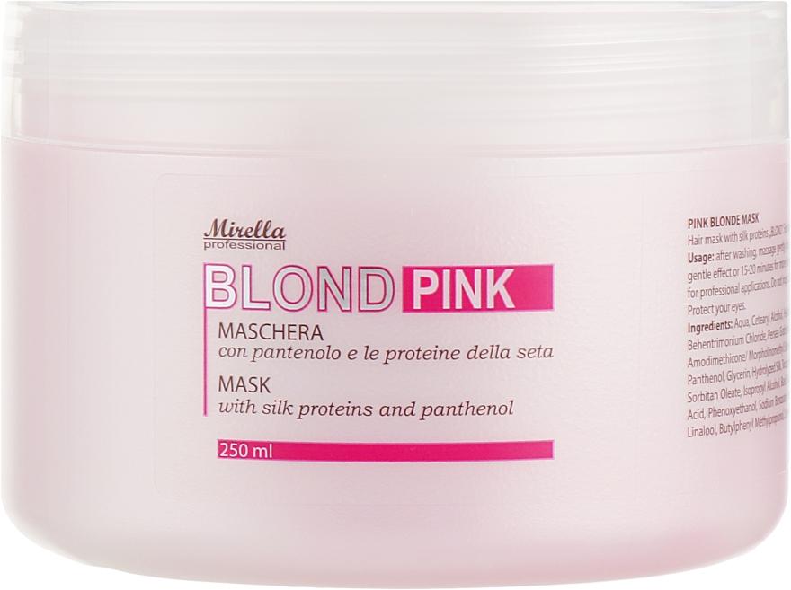 Маска для волос - Mirella Blond Pink Mask