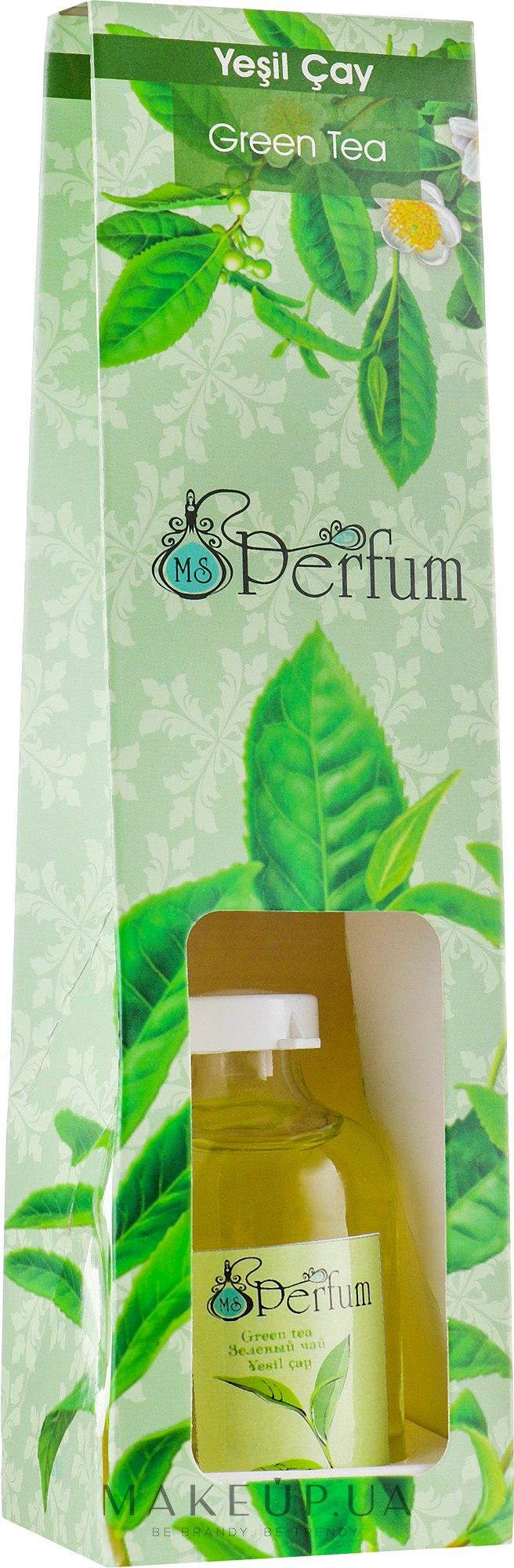 чай биошань зеленый чай отзывы