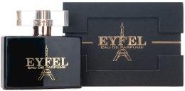 Духи, Парфюмерия, косметика Eyfel Perfume LUX Lady Million К-120 - Парфюмированная вода