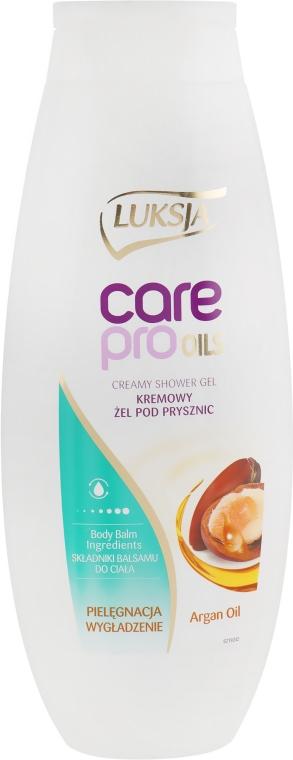 Крем-гель для душа с маслом арганы - Luksja Care Pro Oils Creamy Shower Gel Argan Oil