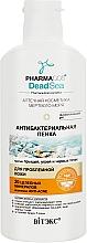 Духи, Парфюмерия, косметика Антибактериальная пенка для проблемной кожи - Витэкс Pharmacos Dead Sea