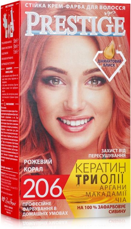Стойкая крем-краска для волос - Vip's Prestige