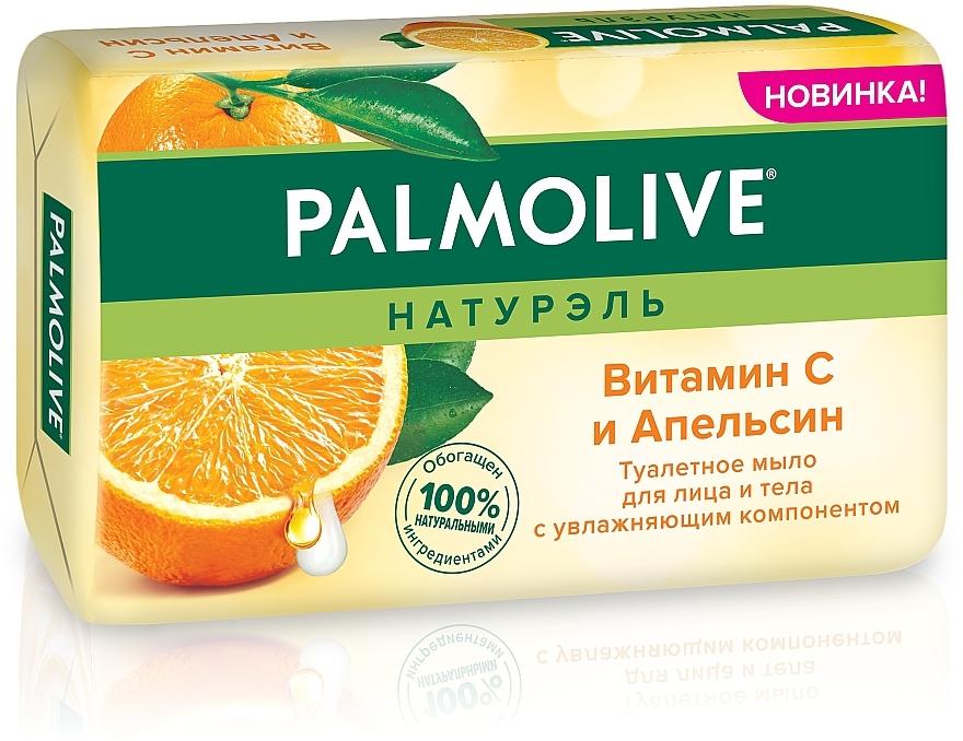"""Твердое мыло для лица и тела """"Витамин С и Апельсин"""" с увлажняющим компонентом - Palmolive"""