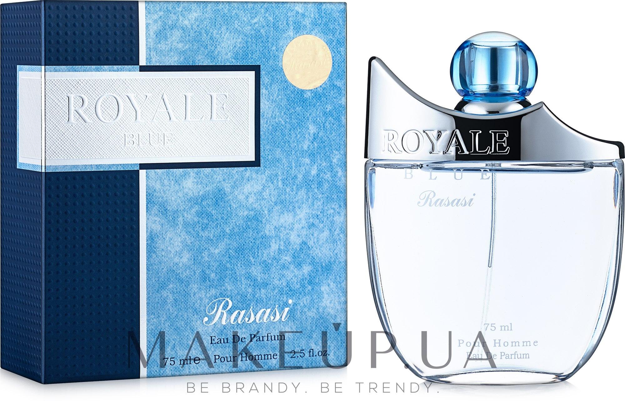 Rasasi Royale Blue Pour Homme - Парфюмированная вода — фото 75ml