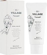 Духи, Парфюмерия, косметика Очищающая пенка для лица - Village 11 Factory Moisture Cleansing Foam (мини)