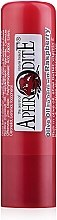 Духи, Парфюмерия, косметика Бальзам для губ с ароматом малины SPF 10 - Aphrodite Instant Hydration Lip Balm Rasberry SPF 10