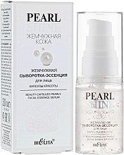 Парфумерія, косметика Перлова сироватка-есенція для обличчя «Капсули краси» - Bielita Pearl Shine