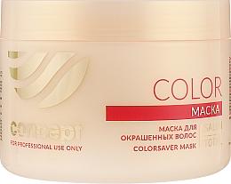 Духи, Парфюмерия, косметика Маска для окрашенных волос - Concept Salon Total Color Mask