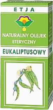 Духи, Парфюмерия, косметика Натуральное эфирное масло эвкалипта - Etja Natural Essential Eucalyptus Oil