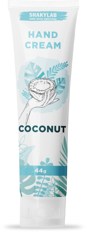 "Крем для рук ""Coconut"" - SHAKYLAB"