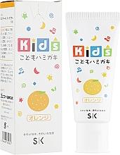 Духи, Парфюмерия, косметика Детская зубная паста с ароматом апельсина - Lion SK Kids