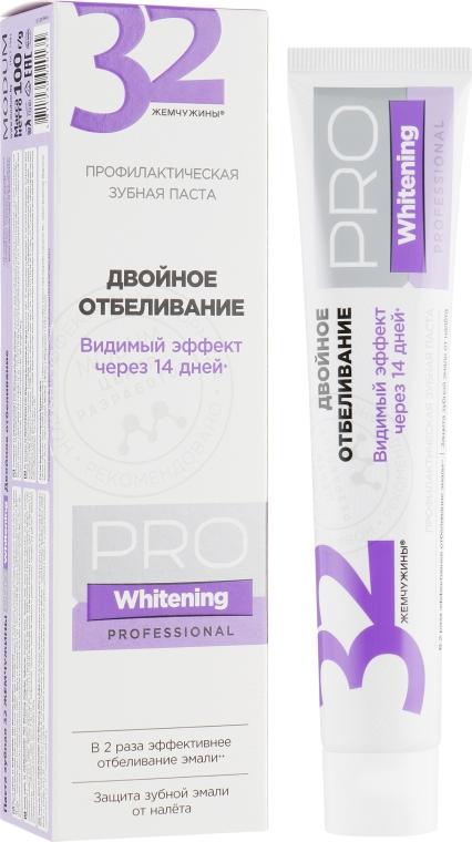 """Зубная паста """"Двойное отбеливание"""" - Modum 32 Жемчужины Pro Whitening"""