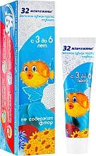 """Зубная паста для детей """"Клубника"""", с 3 до 6 лет - Modum """"32 Жемчужины"""" — фото N1"""