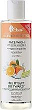 Парфумерія, косметика Очищаючий гель з апельсиновим маслом - Ava Laboratorium Cleansing Line Face Wash With Orange Essential Oil