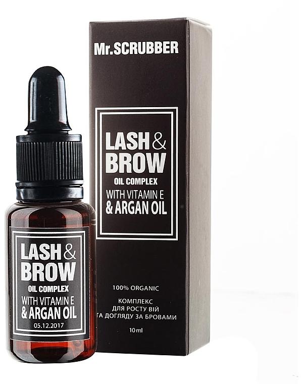 Комплекс для роста ресниц и ухода за бровями - Mr.Scrubber Lash&Brow Oil Complex