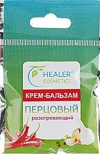 Духи, Парфюмерия, косметика Крем-бальзам разогревающий, перцовый - Healer Cosmetics