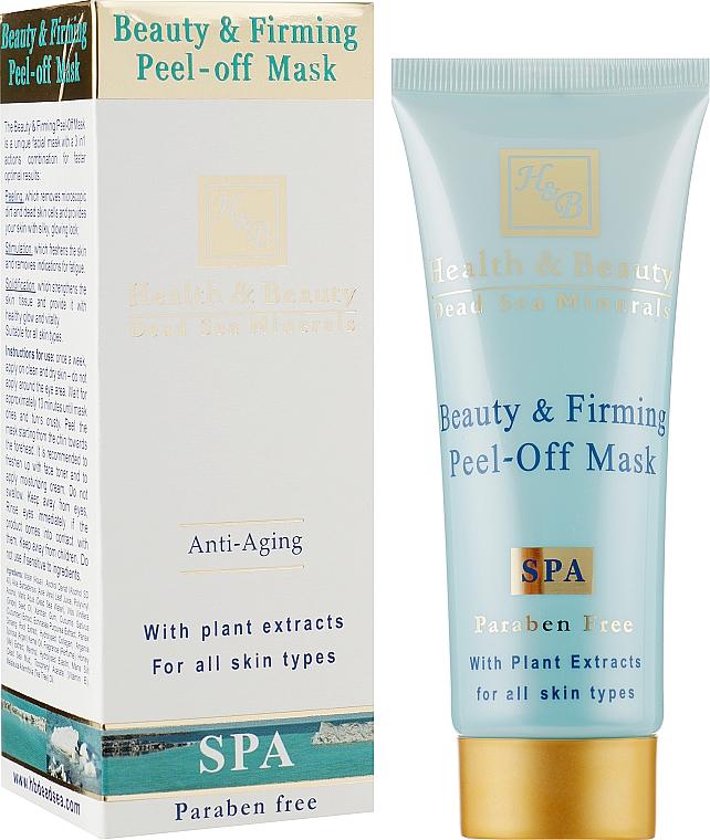 Маска-пленка красоты и упругости - Health And Beauty Peel-Off Beauty Mask