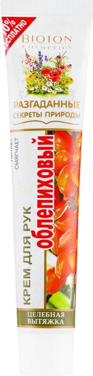 """Крем для рук питательный """"Облепиха"""" - Bioton Cosmetics Hand Cream"""