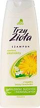 Духи, Парфюмерия, косметика Шампунь для волос - Pollena Savona Shampoo Three Herbs Of Calendula