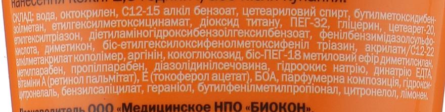Крем - Биокон — фото N3