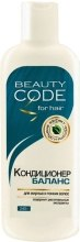 """Духи, Парфюмерия, косметика Кондиционер для жирных волос """"Баланс"""" - Beauty Code For Hair"""