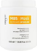 Духи, Парфюмерия, косметика Маска для облегчения расчёсывания пушистых волос с маточным молочком и пантенолом - Dikson M85 Untangling Mask